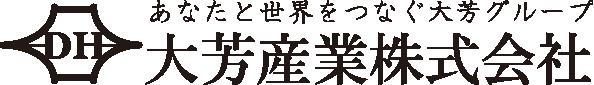 静岡発全国対応 EC物流・ネット通販代行サービス