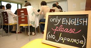 合宿制語学学校